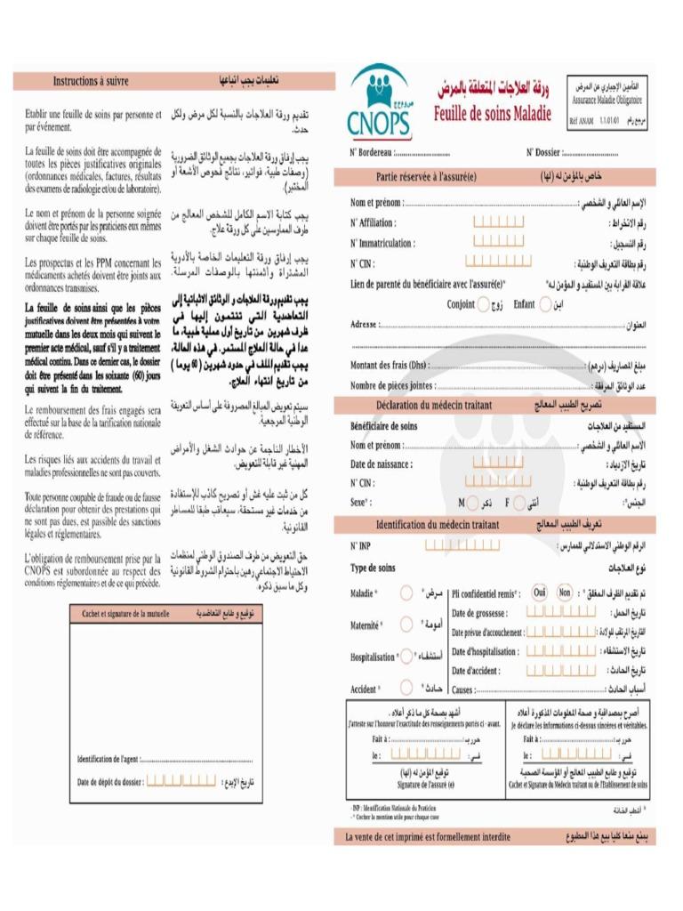 feuille de soins cnss maroc