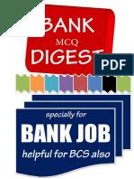 Bank Digest (Bangla)