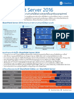 Datasheet SharePoint2016 TH