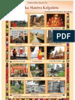 Introduction to Vaidika Mantra Kalpa Lata