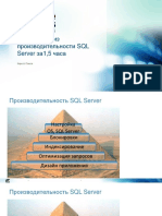24HOPRU 2015 Panov Quick Analisys