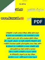 2300-PHD92-[www.konkur.in].pdf