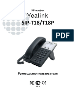 Yealink SIP-T18 User Guide