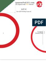 02 - New JLPT N4 Prep Course #2 - Lesson Notes