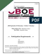 requirements_en.pdf