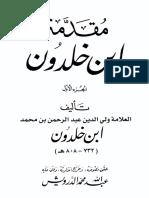 01_70921.pdf