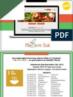 Me Farm Suk - Booklet