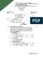 Cbse Clas 8 Sanskrit Sample Paper 2014 1
