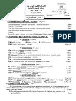 Examen Certif.- Fr. -1-Cor. Juin 2017