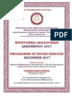 Program December 2017