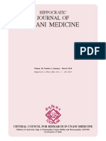 Hippocratic Jan–Mar 2015 Journal of Unani Medicine Volume 10 1 Jan–Mar 2015