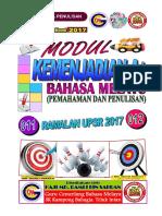 2_5305604299391238217.pdf
