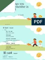 Lessone 3 by Mingyi Li.pdf