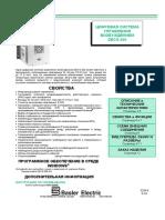 DECS200_Rev SZM8_OLD.pdf