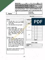 Sirimavo Physics 2011 Paper 2-Mr