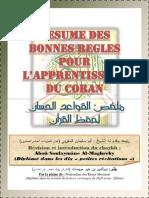 Resume Des Bonnes Regles Pour l Apprentissage Du Coran