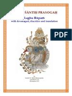 UDAKA ŚĀNTI PRAYOGAḤ.pdf