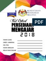 Rekod Persediaan Mengajar 2018 Designed by Elrine Johini