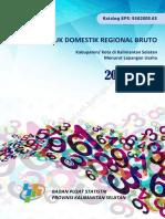 Produk Domestik Regional Bruto Kabupaten Kota Di Kaimantan Selatan Menurut Lapangan Usaha 2012 2016