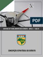 Concepção  Estratégica do Exército Brasileiro 2017