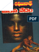 AaravaVedam by Bhavani Raghuram