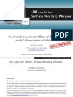 100 LBSS Words Phrases 2015 Edition