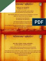 Upanishad Ganga - Episode 8