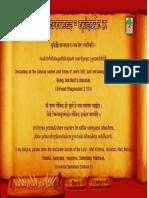 Upanishad Ganga - Episode 12