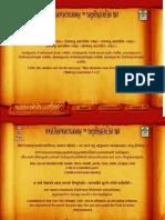 Upanishad Ganga - Episode 13
