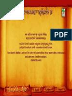 Upanishad Ganga - Episode 14