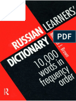 58.Russian Learners' Dictionary 10000 Words in Frequency Order.pdf
