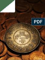 Asian Coin