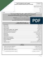 G12_PREVISIONNELLE_IFU.pdf