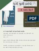 Chal_Jindagi_Jivi_Laiye.pdf