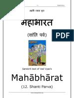 12Shanti Parva