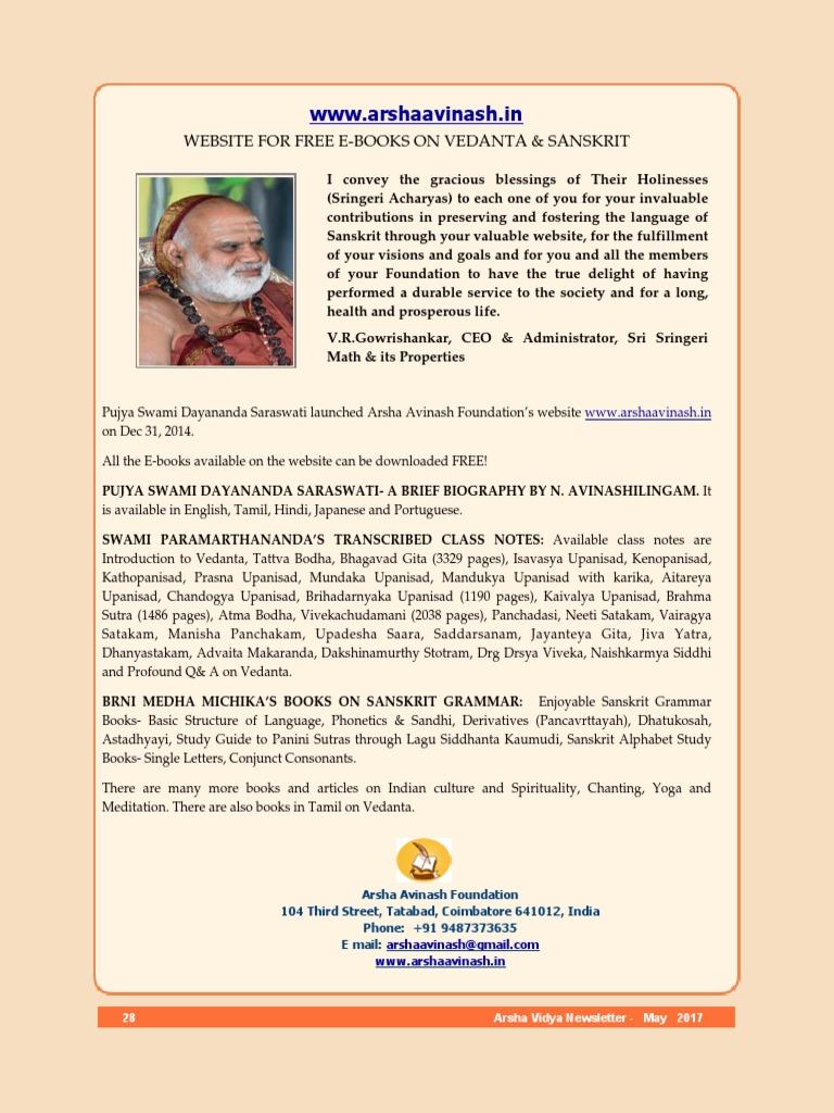 Panchadasi Sanskrit Download