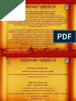 Upanishad Ganga - Episode 26