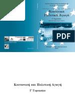kath.pdf