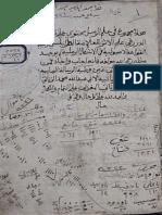 Manuscrit 002123 Majmoua fi 'ilm al-raml