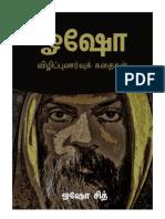 OSHO STORIES (www.tamilpdfbooks.com).pdf