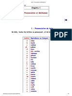 Latin _ Prononciation Et Déclinaisons