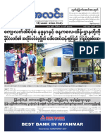 Myanma Alinn Daily_ 20 December 2017 Newpapers.pdf