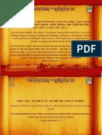 Upanishad Ganga - Episode 30(1)