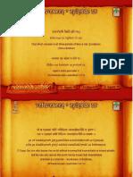 Upanishad Ganga - Episode 30(2)