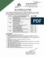 Kamil Exam 17 Routine 434