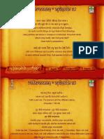 Upanishad Ganga - Episode 38(2)