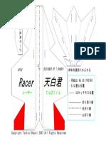 Ten1 Racer