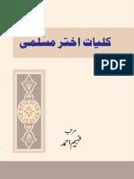 Kulliyat Akhtar Muslimi 2nd Edition