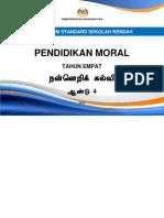 dsk-pendidikan-moral-thn-4-bt.pdf