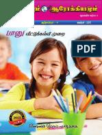 Amaidhiyum Aarokiyamum(Monthly Magazine 15
